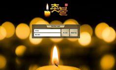 먹튀탐색기: 촛불 먹튀 / cho-qq.com 사이트 먹튀검색 및 검증문의 카톡 MTFIND