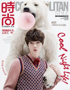 Luhan makes fans jealous of a stuffed bear in bts video for his 'Cosmopolitan' shoot Sehun And Luhan, Chanyeol, Cover Boy, Fan Service, Korean Entertainment, Exo Members, Hanbin, Bts Video, Handsome Boys