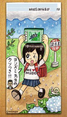we <3 music