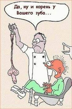 Психосоматика: О чем говорят глисты?: lena_malaa