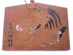 Vintage Japanese Wood Plaque  Yasaka Shrine in by VintageFromJapan