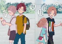 Cross-Over Image - Zerochan Anime Image Board Anime Guys, Manga Anime, Star Character, Anime Group, Familia Anime, Star Comics, Drawing Expressions, Anime Child, Sibling Poses