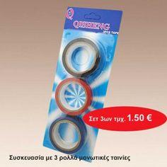 Συσκευασία με 3 ρολλά μονωτικές ταινίες 1,50 €