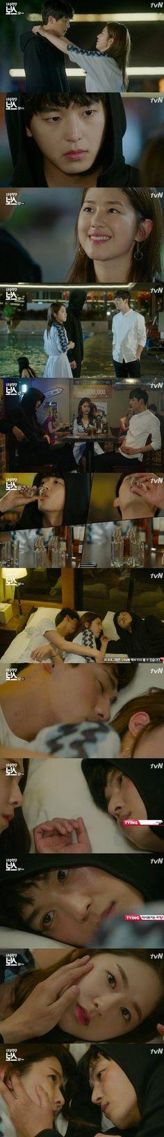 [Spoiler] Added episode 8 captures for the Korean drama 'Introvert Boss' Gong Seung Yeon, Yeon Woo Jin, My Shy Boss Kdrama, Ye Ji Won, Introverted Boss, Korean Tv Shows, Yoon Park, T Ara Jiyeon, Boss Me