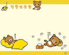 ♥♥Kawaii Desu ne♥♥: Wallpaper Rilakkuma (Parte 1)