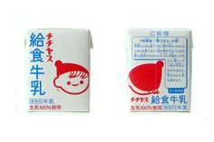 Chichiyasu Milk for School lunch http://www.g-mark.org/award/detail.php?id=34888