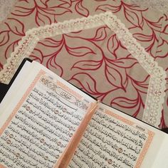 """'Uthman bin 'Affan (May Allah be pleased with him) reported: The Messenger of Allah (ﷺ) said, """"The best amongst you is the one who learns the Qur'an and teaches it.""""  [Al-Bukhari].  reference : Book 9, Hadith 3 Arabic/English book reference : Book 9, Hadith 993"""