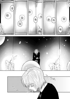 Hunter X Hunter, Hunter Anime, Manga Art, Manga Anime, Anime Art, Hisoka, Killua, Bobbies Shoes, Strange Beasts