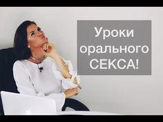 videokurs-po-klassicheskomu-seksu