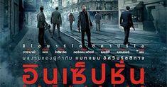 ดูหนังออนไลน์ฟรีไม่กระตุก Inception 2010 อินเซปชั่น จิตพิฆาตโลก HD พากย์ไทย . หนังเก่า หนังใหม่ หนังดีๆ เรามีให้ท่านทุกเวลา ถ้ากำลังหาที่ดูหนังฟรีดีๆ กดเข้ามาหาเราได้ตลอดที่ DE88 .me หนังดีๆอัพเดททุกวัน ภาพชัด หนังไม่กระตุก! Dark Knight, Movie Trailers, The Darkest, Netflix, Hollywood, America, Youtube, Movie Posters, Darkness