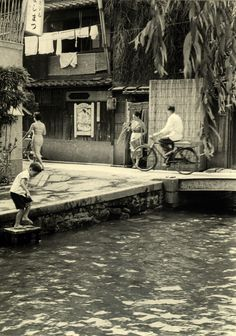 Kansuke Yamamoto, Kyoto, 1955.