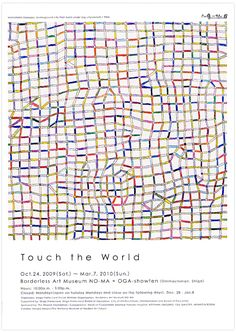 Touch the World. Very cool design. Japanese Graphic Design, Graphic Design Art, Layout Design, Web Design, Logo Design, Japanese Poster, Japanese Art, Color Shapes, Typography Logo