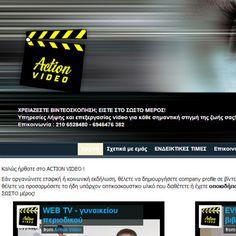 businessvideo.gr
