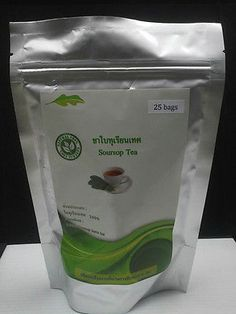 Soursop Tea from Guyabano Guanabana Graviola Leaves 1 Pack with 25 Tea Bags
