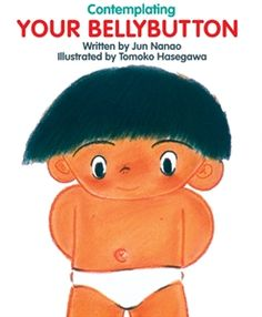 """Contemplating Your Bellybutton - This book was featured in a list of """"conversation starters"""" in Adoptive Families magazine.  Helps parents explain to young children the difference between birth or """"belly button"""" mothers and adoptive """"forever"""" mommies."""