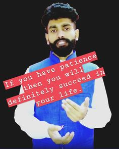 If you have patience then you will definitely succeed in life.  Follow me👉 @sanjaywebsoar  #motivationquote  #motivation  #motivation💪 #positivevibes Having Patience, Definitions, Positive Vibes, Motivational Quotes, Marketing, Life, Motivating Quotes, Quotes Motivation, Motivation Quotes