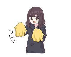 Kawaii Chan, Kawaii Girl, Kawaii Anime, Dibujos Anime Chibi, Anime Expressions, Cute Emoji, Anime Art Girl, Cute Drawings, Wallpaper