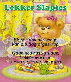 Good Night, Good Morning, Christian Greetings, Sweet Dream Quotes, Afrikaanse Quotes, Goeie Nag, Goeie More, Day Wishes, Sweet Dreams