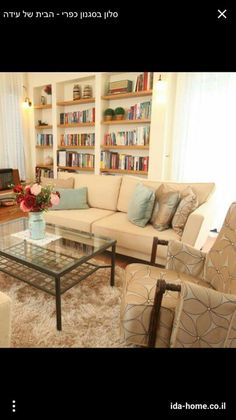 הבית של עידה Bungalow Living Rooms, Living Room Designs, Dining Bench, House Design, Couch, Furniture, Home Decor, Settee, Decoration Home