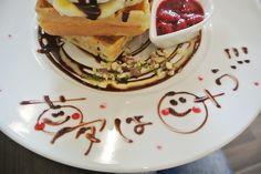 プレートメッセージは・・・「夢は叶う!!!」 Birthday Plate, Food Plating, Fine Dining, Waffles, Food And Drink, Sweets, Plates, Drinks, Breakfast