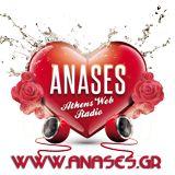logo ραδιοφωνικού σταθμού ANASES