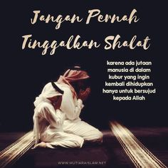 Muslim Quotes, Islamic Quotes, Quran Quotes Inspirational, Self Reminder, Good Vibes, Religion, Allah, Motivation, Words