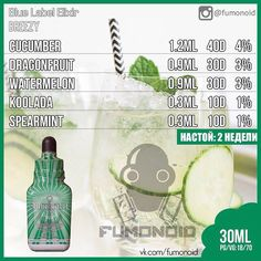 "139 Likes, 5 Comments - Fumonoid Mixes (@fumonoid) on Instagram: ""#fumonoid #bluelabelelixir #breezy #fumonoid_bluelabelelixir #tpa #vape #vapor #vaping #пар…"""