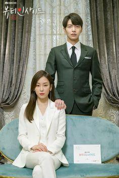Korean Drama Best, Korean Drama Movies, Korean Dramas, Iu Moon Lovers, Seo Hyun Jin, Jae Lee, Drama Fever, Weightlifting Fairy Kim Bok Joo, Kdrama Actors