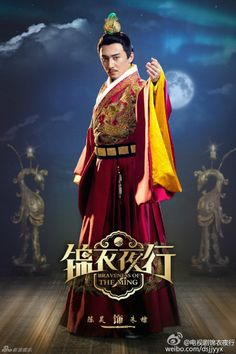 Cfensi | Your source for Chinese Entertainment News