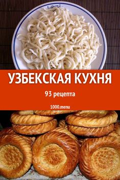 Uzbek cuisine – 123 recipes for cooking step by step – 1000 …. Yummy Chicken Recipes, Fun Easy Recipes, Low Carb Recipes, Easy Meals, Cooking Recipes, Uzbekistan Food, Russian Recipes, International Recipes, Tasty Dishes