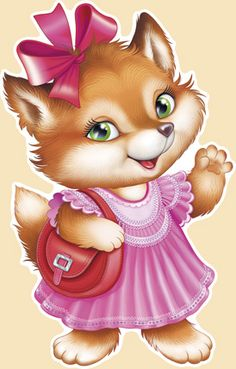 Cute Cartoon Characters, Cartoon Pics, Drawing For Kids, Art For Kids, Animals Images, Cute Animals, Fall Arts And Crafts, Cat City, Dog Vector