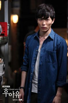 Checking in on Kim Jae Wook and the Surprisingly Decent Who Are You | A Koala's Playground