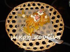 Γλυκό με πορτοκάλια Blog