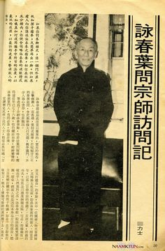 SWK - Ip Man - New Martial Hero Magazine 2