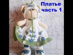Платье вязаное для кошечки в стиле тильда видео мастер класс - YouTube