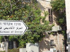 Haifa - Israel Haifa Israel, Design