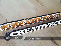 חיתוך וחריטה בעץ Branding Iron, Candy, Creative, Wood, Woodwind Instrument, Timber Wood, Sweets, Trees, Candy Bars