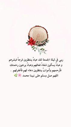 Kaouthar Channouf Kaoutharchannouf Sur Pinterest