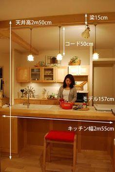 「キッチン ライティングレール 照明」の画像検索結果