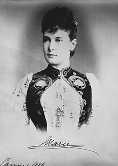 Provenance Grand Duchess Maria of Russia (1847-1909), wife of Grand Duke Vladimir Alexandrovich, brother of Tsar Alexander III, née Duchess of Mecklenburg.  With Wartski, London.