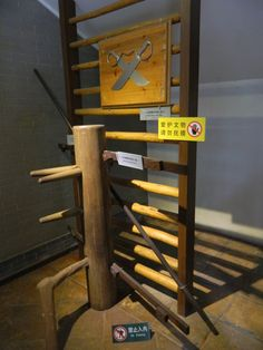 Yip Man's wooden dummy. Museum of Martial Arts