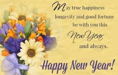Wish Your Loving One A Very Happy New Year 2021 😍 :) 💜❤️💜❤️💜❤️ 😍 :) #HappyNewYearGIF2021 #HappyNewYear2021GIF #NewYear2021GIF #NewYearWishes2021GIF #NewYear2021ImagesGIF