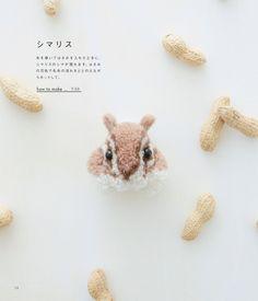 Trikotri pompom animals
