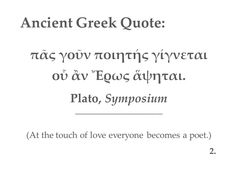 Super quotes greek ellinika ideas - New Ideas Ancient Greek Quotes, Ancient Greek Tattoo, Some Quotes, Great Quotes, Quotes To Live By, Pretty Words, Beautiful Words, Greek Phrases, Phrase Tattoos