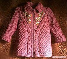 abrigo rosa con trenzas y pto arroz