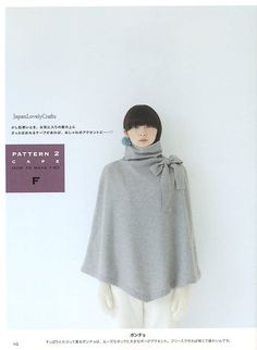 Easy & All Year Round Coverup  Yoshiko by JapanLovelyCrafts, $23.50