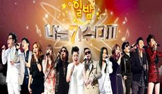 'I Am a Singer' will be coming back for season 3 in Spring 2013