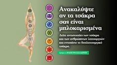 Reiki, Blog, Chakras, Zodiac, Spiritual, Advice, Workout, Healthy, Report Cards