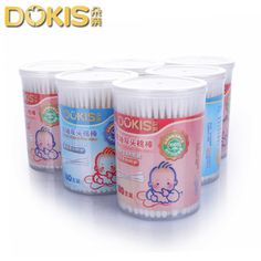 supernova sale Cotton swab cotton swab ear baby child care products 68 supernova sale brand luvable friends new 2016