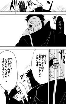 Madara Uchiha, Gaara, Kakashi, Naruto Shippuden, Boruto, Akatsuki, Tobi Obito, Yaoi Hard, The Good Old Days